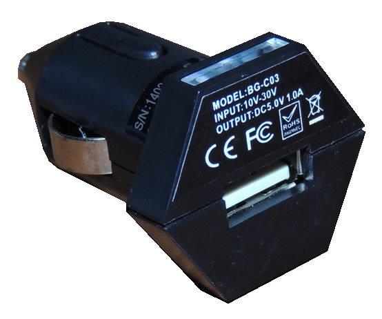 Автомобильный адаптер питания Altina 5В/1A к прикуривателю