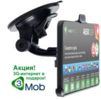 Новинка 2014 года GPS навигатор Navitel A650