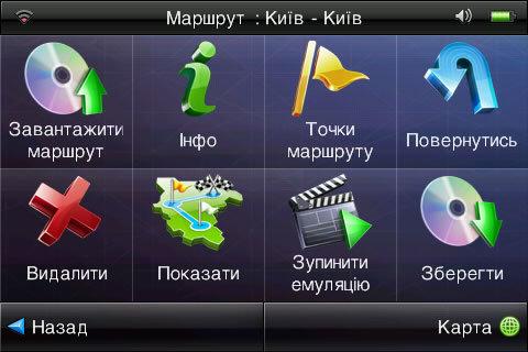 Карта Украины На Андроид 4