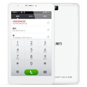 CUBE Talk8 (U27GT-3G) CUBE Talk8 (U27GT-3G)